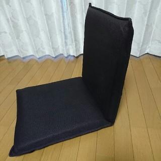 確認用(座椅子)