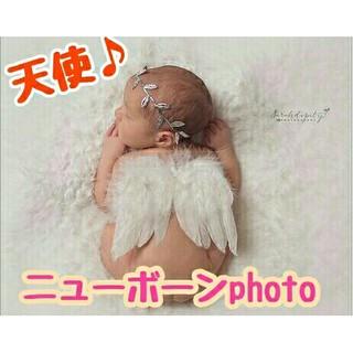 赤ちゃん☆ニューボーンフォト ベビー 天使変身セット(フォトフレーム)