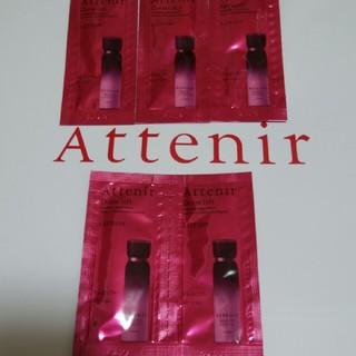 Attenir - ドレスリフトローション アテニア サンプル