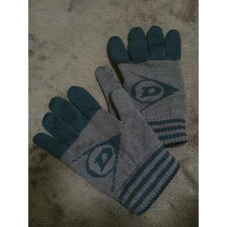 ダンロップ(DUNLOP)のダンロップDUNLOP 中綿二重ニットあったか 手袋(手袋)
