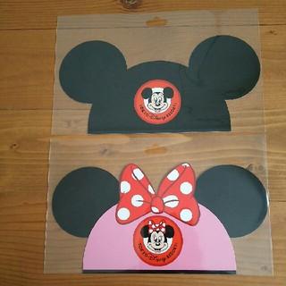 Disney - 【新品】TDL 購入★ミッキー&ミニーマウス ハット型ポストカード 2枚セット