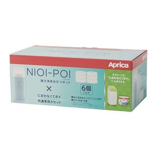アップリカ(Aprica)のAprica♡カセット計7個 ニオイポイ 本体+カセット セット(紙おむつ用ゴミ箱)