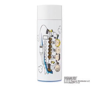 スヌーピー(SNOOPY)の限定品【新品未使用】ANA × スヌーピー  マグボトル  水筒(水筒)
