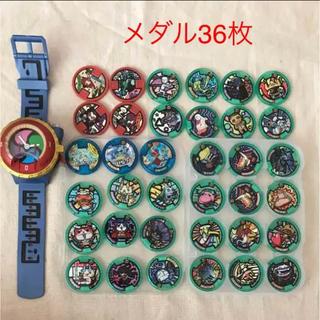 BANDAI - 妖怪ウォッチ メダルセット