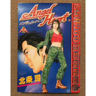エンジェルハート(Angel Heart)のAngel Heart(北条司)全33巻+αセット(全巻セット)