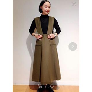 デミルクスビームス(Demi-Luxe BEAMS)のDemi-Luxe BEAMSサロペットスカート(ひざ丈スカート)