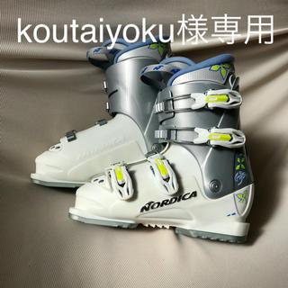 ノルディカ(NORDICA)のNORDICA  ノルディカ スキーブーツ (レディース)(ジュニア)24.0(ブーツ)