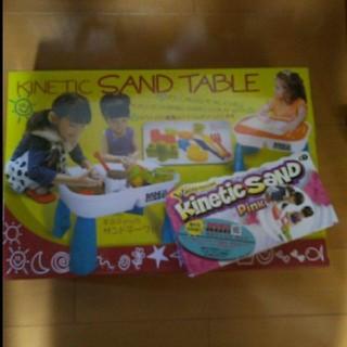 キネティックス(kinetics)の新品 キネティック テーブルとサンド(知育玩具)