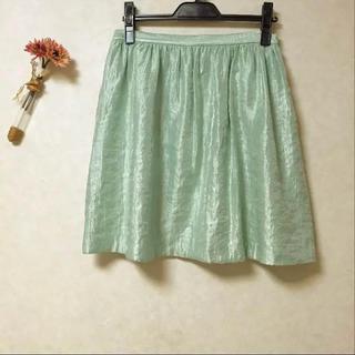 インデックス(INDEX)のセール ! インデックス 光沢ありLスカート(クチュールブローチ(ひざ丈スカート)