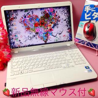 エヌイーシー(NEC)のホワイトXmas500GB❤️DVD作/オフィス/無線❤️Win10❤️爆速i3(ノートPC)