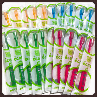 エコル20本《赤⑤緑⑤青⑤黄⑤》歯科医院専売子供歯ブラシ(歯ブラシ/歯みがき用品)