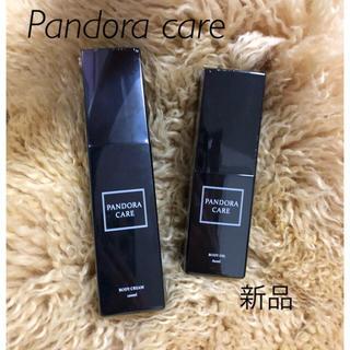 Pandora care ♡ 新品 クリーム&オイル セット リラックスリリー(ボディオイル)