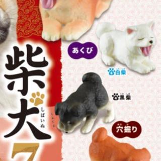 エポック(EPOCH)の柴犬フィギュア(その他)