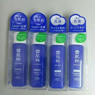 KOSE - 新品 コーセー 雪肌粋 化粧水&乳液・計4点セット