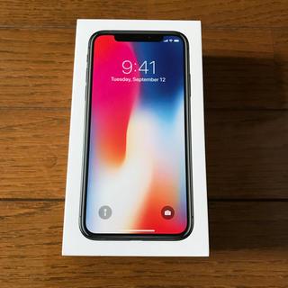 アップル(Apple)の【新品】国内版SIMフリー iPhone X 64GBスペースグレイ 未開封 (スマートフォン本体)