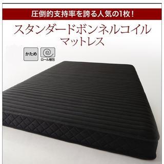 未使用訳あり 新品未使用 ボンネルコイル マットレス セミダブル 白 黒(セミダブルベッド)