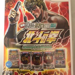 Wii - 実戦パチスロ・パチンコ必勝法! Sammy's Collection 北斗の拳