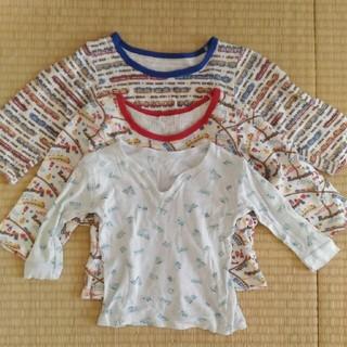 電車柄 長袖インナーシャツ3枚セット 95(下着)