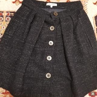 シーバイクロエ(SEE BY CHLOE)のシーバイクロエ(ひざ丈スカート)
