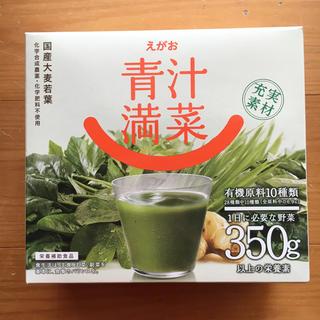 エガオ(えがお)のえがお☆青汁満菜 31袋☆(青汁/ケール加工食品 )
