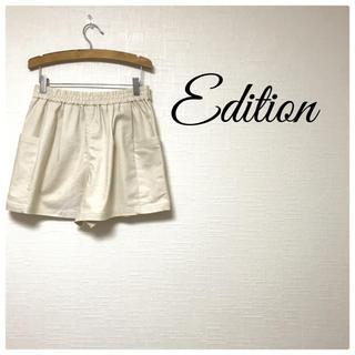 エディション(Edition)の93★Edition ショートパンツ 大きめポケット(ショートパンツ)