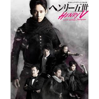 松坂桃李 ヘンリー五世 舞台 チケット (19日までの出品)(演劇)
