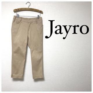 ジャイロ(JAYRO)の84★Jayro カジュアルパンツ クロップド テーパード キレイめカジュアル(クロップドパンツ)
