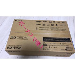 ソニー(SONY)のソニー SONY ブルーレイレコーダー/DVDレコーダー BDZ-FT3000(ブルーレイレコーダー)