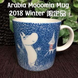 アラビア(ARABIA)の2018年 冬季限定品 ムーミン マグカップ Light snowfall(グラス/カップ)