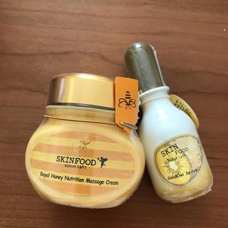 スキンフード(SKIN FOOD)のスキンフード マッサージクリーム&美容液のセット(ボディクリーム)