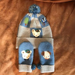 familiar - familiar  ニット帽 手袋 セット