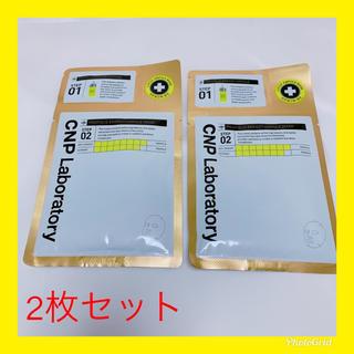 チャアンドパク(CNP)の新品◆2枚セット CNP チャアンドパク プロポリス アンプル パック(パック / フェイスマスク)