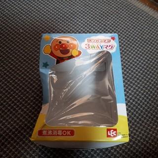 アンパンマン 3WAYマグ(マグカップ)