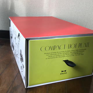 ブルーノマリ(BRUNOMAGLI)のホットプレート BRUNO 新品(ホットプレート)