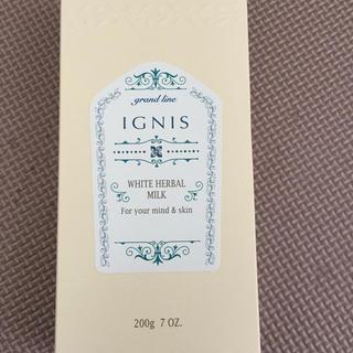 イグニス(IGNIS)の新品未使用 イグニス ホワイトハーバルミルク(乳液 / ミルク)