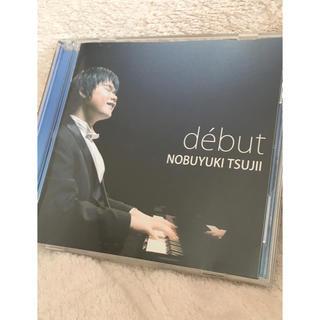 🔹辻井伸行 debut CD二枚組(クラシック)