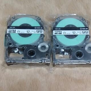 キングジム(キングジム)のテプラテープ白12㎜ 2個セット(オフィス用品一般)