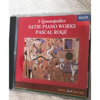 🔹パスカルロジェ CD(クラシック)