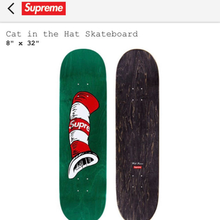 シュプリーム(Supreme)のsupreme Cat in the Hat Skateboard (スケートボード)