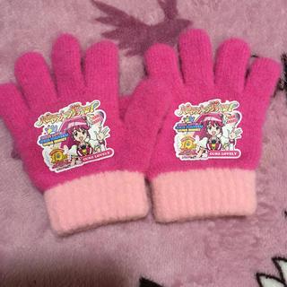ハピネスチャージプリキュア 手袋(手袋)
