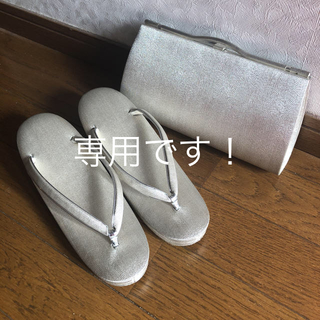 礼装用 シルバー 草履 バックセット 留袖 結婚式(下駄/草履)