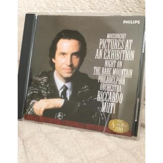 🔹フィラデルフィア管弦楽団 展覧会の絵 CD(クラシック)