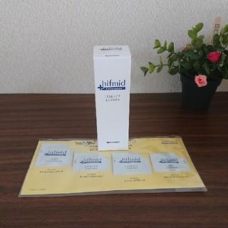 コバヤシセイヤク(小林製薬)のヒフミド エッセンスローション 120ml & サンプルセット(化粧水 / ローション)