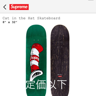 シュプリーム(Supreme)のsupreme Cat in the hat sk8board(スケートボード)