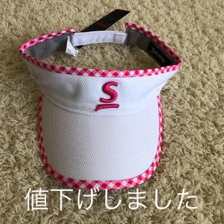スリクソン(Srixon)のスリクソン サンバイザー☆新品(その他)