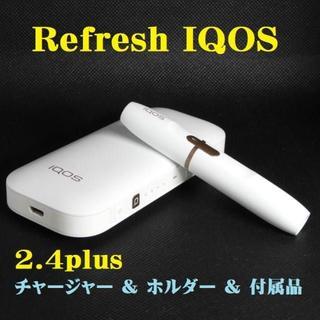 IQOS - 【正常稼働リフレッシュ品】IQOS2.4plusチャージャー+ホルダー