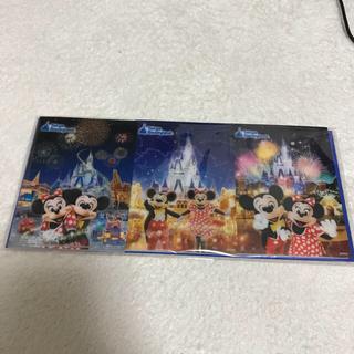 Disney - ディズニー 付箋