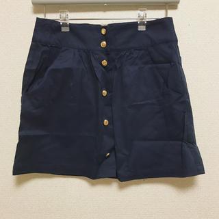 ザラ(ZARA)のZARA ザラ 紺 ネイビー 金ボタン シンプル スカート(ミニスカート)