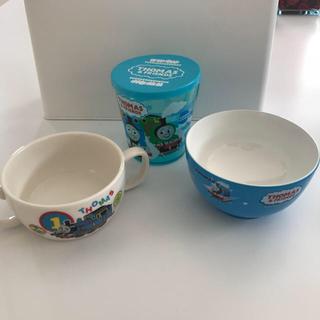トーマス 食器 セット(プレート/茶碗)