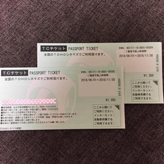 TOHO 映画チケット TCチケット 2枚 東宝(その他)